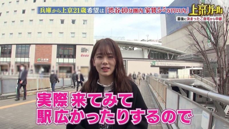【お宝エロ画像】「幸せ!ボンビーガール」で注目された女優志望の美少女あおいさん 52