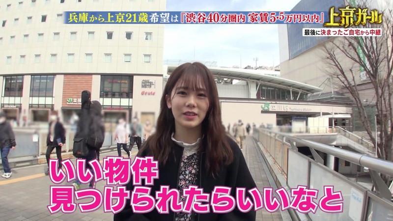 【お宝エロ画像】「幸せ!ボンビーガール」で注目された女優志望の美少女あおいさん 53
