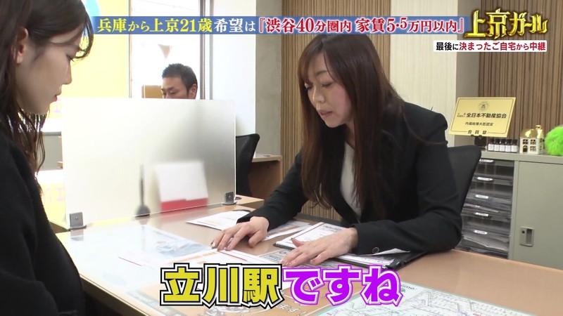 【お宝エロ画像】「幸せ!ボンビーガール」で注目された女優志望の美少女あおいさん 55