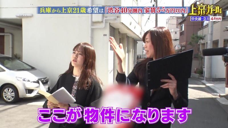 【お宝エロ画像】「幸せ!ボンビーガール」で注目された女優志望の美少女あおいさん 64