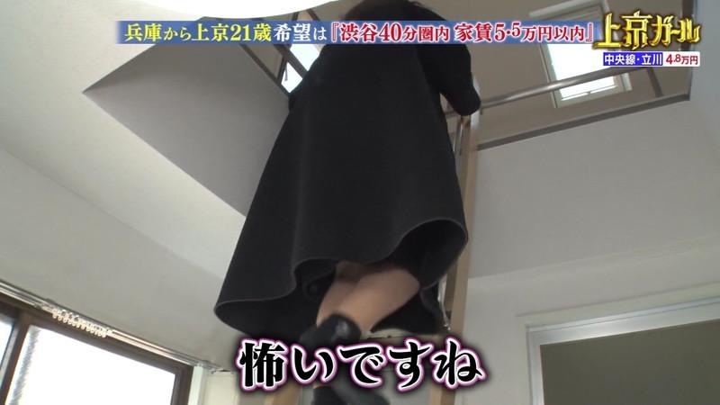 【お宝エロ画像】「幸せ!ボンビーガール」で注目された女優志望の美少女あおいさん 66