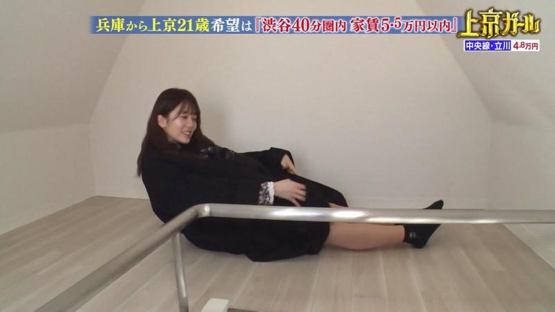 【お宝エロ画像】「幸せ!ボンビーガール」で注目された女優志望の美少女あおいさん 70