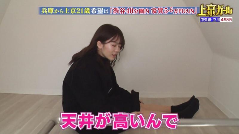 【お宝エロ画像】「幸せ!ボンビーガール」で注目された女優志望の美少女あおいさん 71