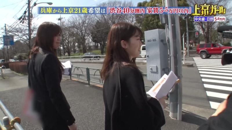 【お宝エロ画像】「幸せ!ボンビーガール」で注目された女優志望の美少女あおいさん 72