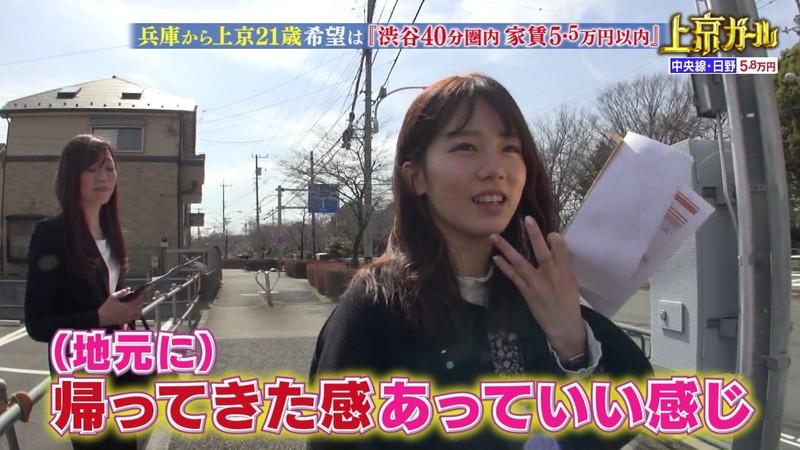 【お宝エロ画像】「幸せ!ボンビーガール」で注目された女優志望の美少女あおいさん 73