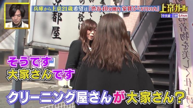 【お宝エロ画像】「幸せ!ボンビーガール」で注目された女優志望の美少女あおいさん 74