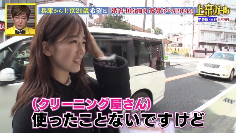 【お宝エロ画像】「幸せ!ボンビーガール」で注目された女優志望の美少女あおいさん 75