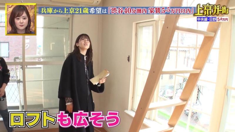 【お宝エロ画像】「幸せ!ボンビーガール」で注目された女優志望の美少女あおいさん 77