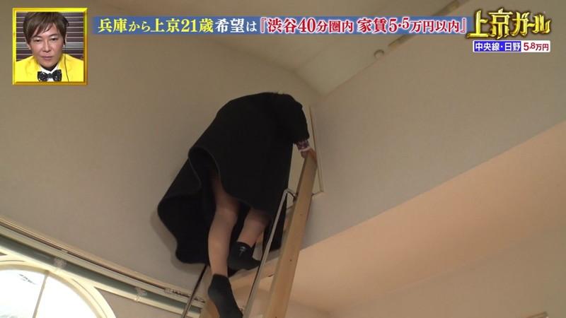 【お宝エロ画像】「幸せ!ボンビーガール」で注目された女優志望の美少女あおいさん 78