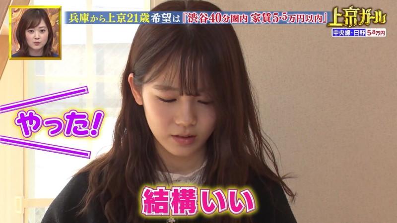 【お宝エロ画像】「幸せ!ボンビーガール」で注目された女優志望の美少女あおいさん 79