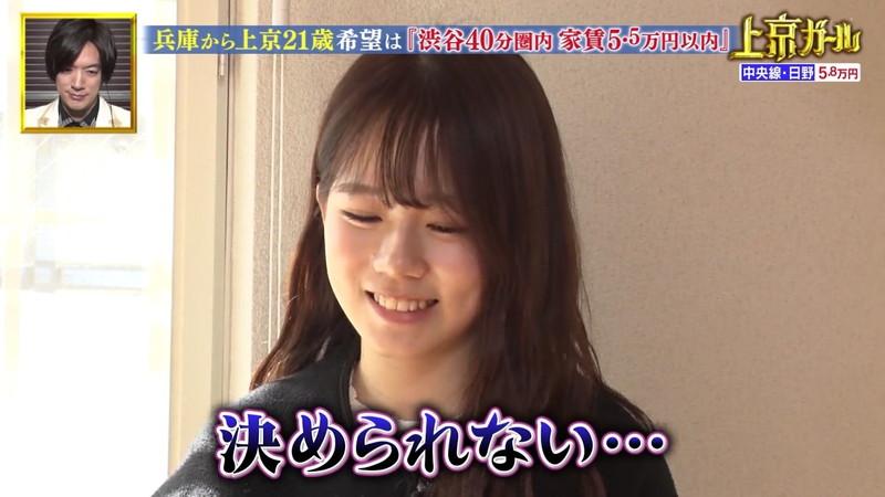 【お宝エロ画像】「幸せ!ボンビーガール」で注目された女優志望の美少女あおいさん 80