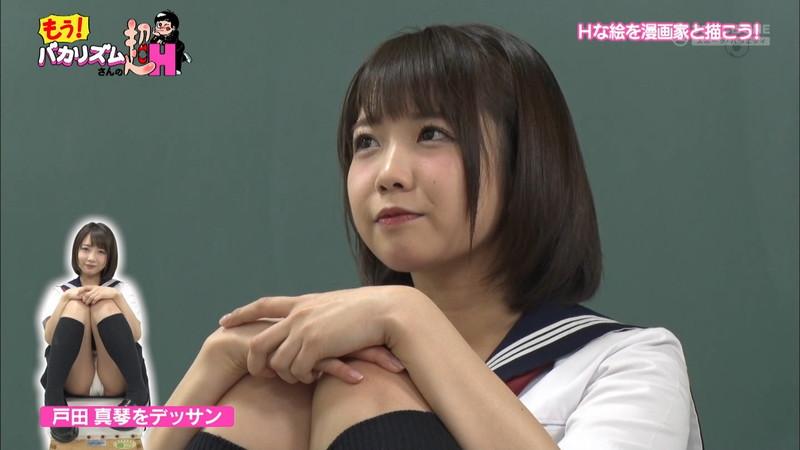 【お宝エロ画像】あの漫画家の桂正和が美少女AV女優にキスされてメロメロwwww 11