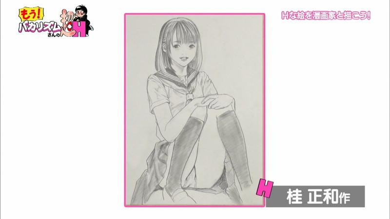 【お宝エロ画像】あの漫画家の桂正和が美少女AV女優にキスされてメロメロwwww 18