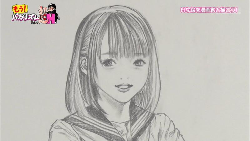 【お宝エロ画像】あの漫画家の桂正和が美少女AV女優にキスされてメロメロwwww 21