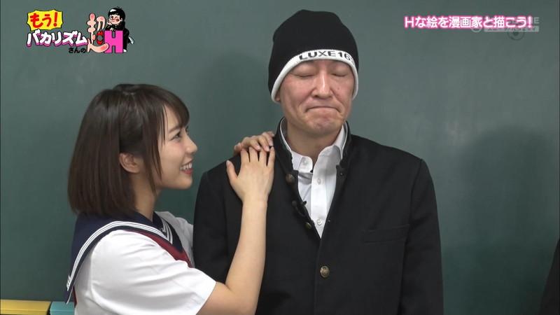 【お宝エロ画像】あの漫画家の桂正和が美少女AV女優にキスされてメロメロwwww 23