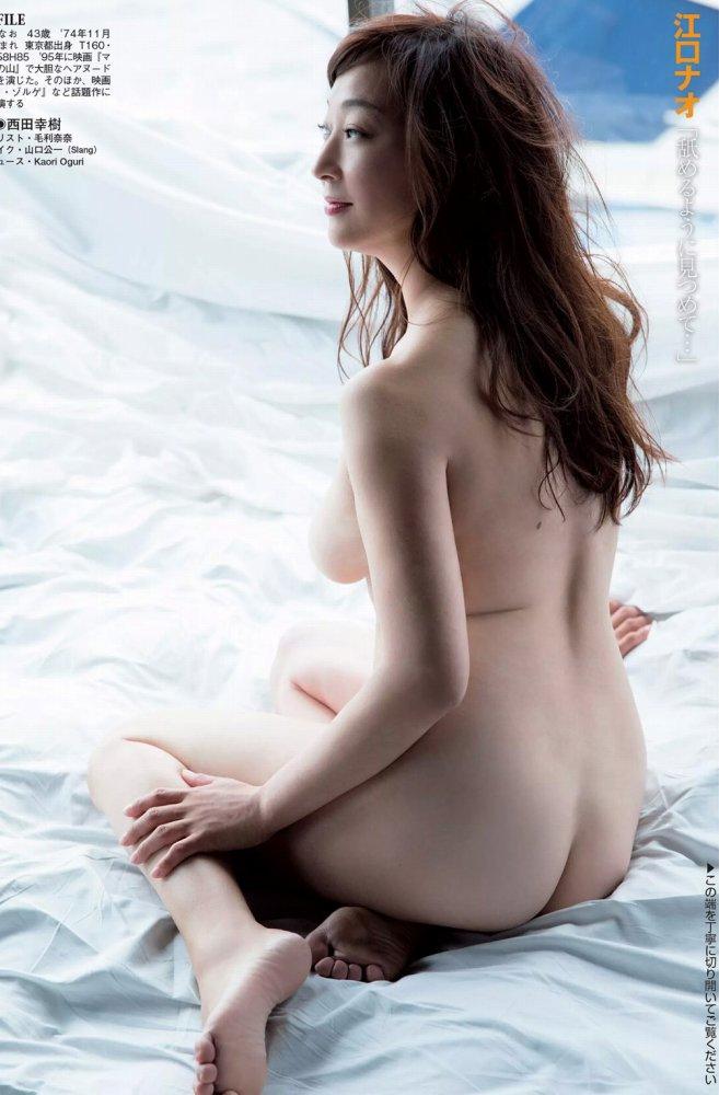 【江口ナオお宝画像】グラビアやテレビドラマで惜しげもなく巨乳を晒すエロ女優 69
