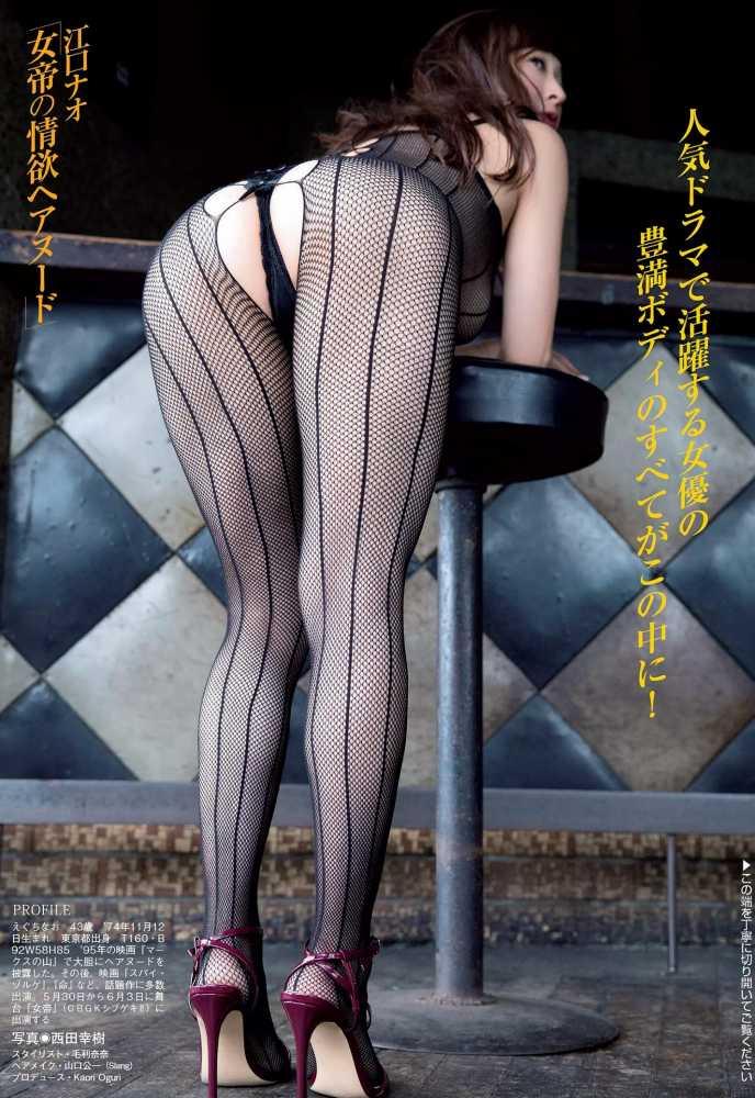 【江口ナオお宝画像】グラビアやテレビドラマで惜しげもなく巨乳を晒すエロ女優 78