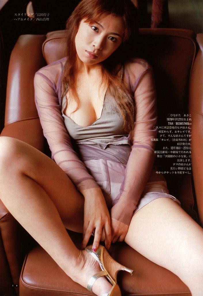 【雛形あきこお宝画像】めちゃイケメンバーの巨乳女優が昔はグラドルもやってた件 49