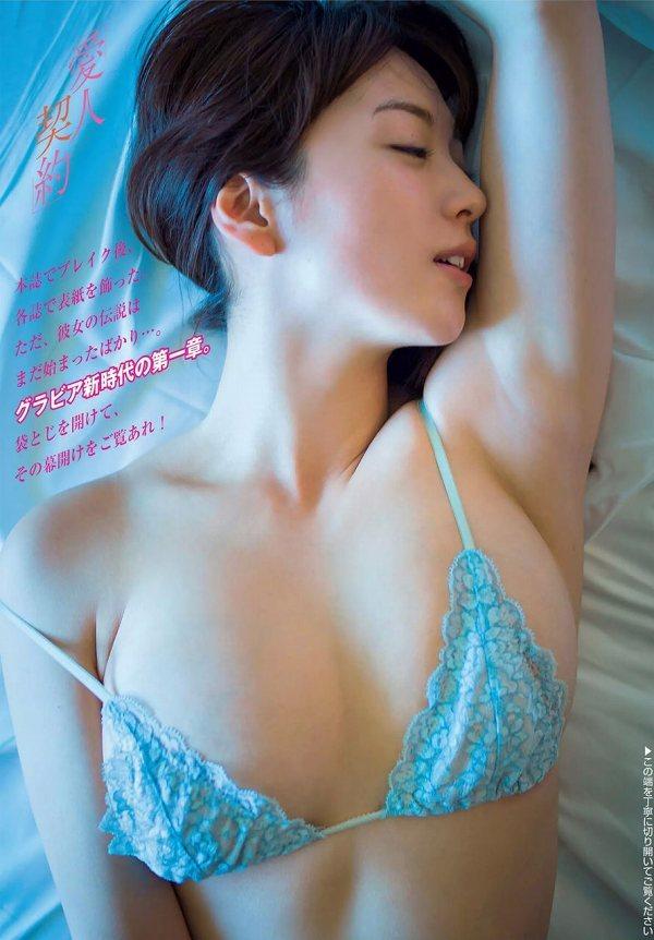 【園都グラビア画像】色気ムンムンな愛人系Gカップ巨乳お姉さんがフリーに転向!? 57
