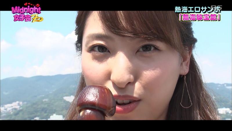 【お宝エロ画像】「Midnight女子会Z」とかいうお下劣極まりないエロ番組wwww