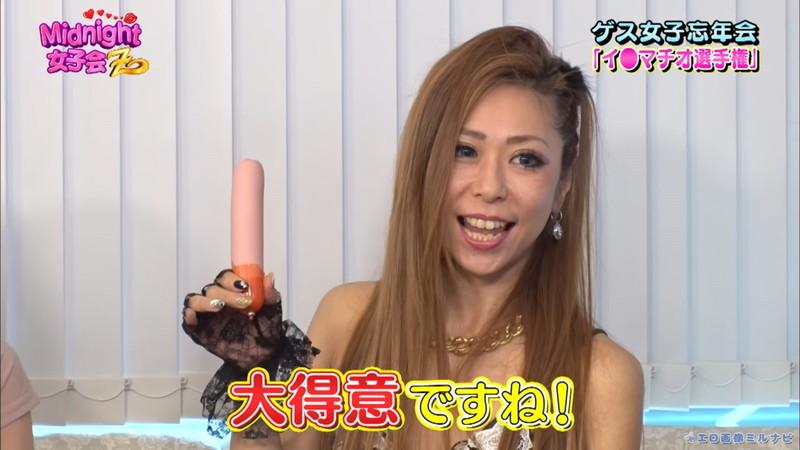 【お宝エロ画像】「Midnight女子会Z」とかいうお下劣極まりないエロ番組wwww 07