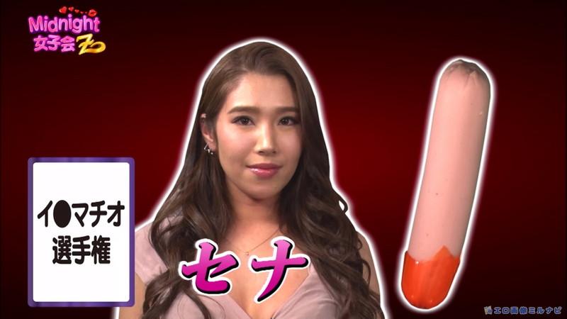 【お宝エロ画像】「Midnight女子会Z」とかいうお下劣極まりないエロ番組wwww 14