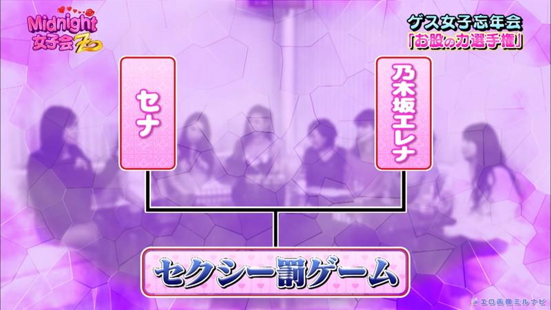 【お宝エロ画像】「Midnight女子会Z」とかいうお下劣極まりないエロ番組wwww 21