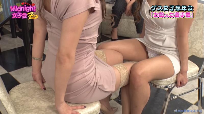 【お宝エロ画像】「Midnight女子会Z」とかいうお下劣極まりないエロ番組wwww 25