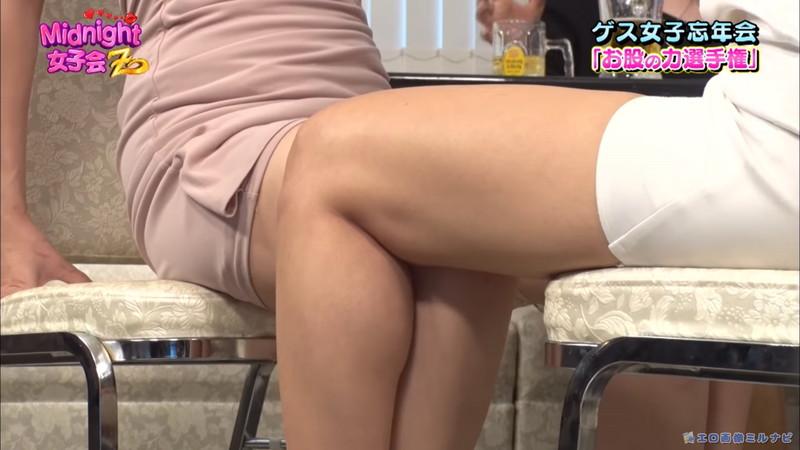 【お宝エロ画像】「Midnight女子会Z」とかいうお下劣極まりないエロ番組wwww 28