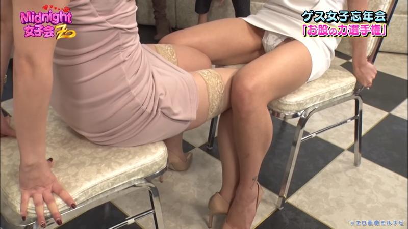 【お宝エロ画像】「Midnight女子会Z」とかいうお下劣極まりないエロ番組wwww 30