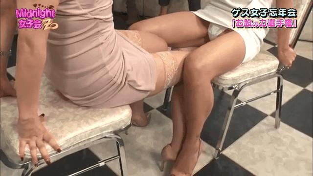 【お宝エロ画像】「Midnight女子会Z」とかいうお下劣極まりないエロ番組wwww 31