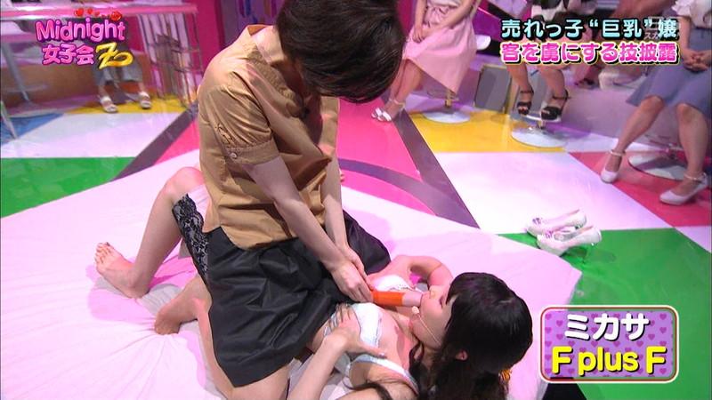 【お宝エロ画像】「Midnight女子会Z」とかいうお下劣極まりないエロ番組wwww 40
