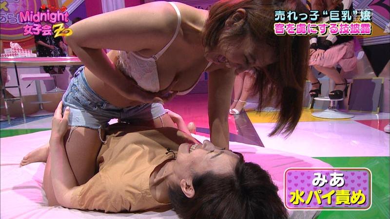 【お宝エロ画像】「Midnight女子会Z」とかいうお下劣極まりないエロ番組wwww 49