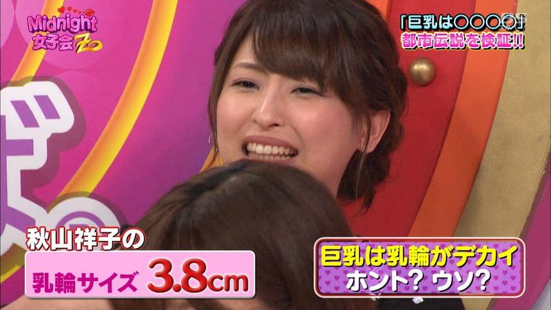 【お宝エロ画像】「Midnight女子会Z」とかいうお下劣極まりないエロ番組wwww 50