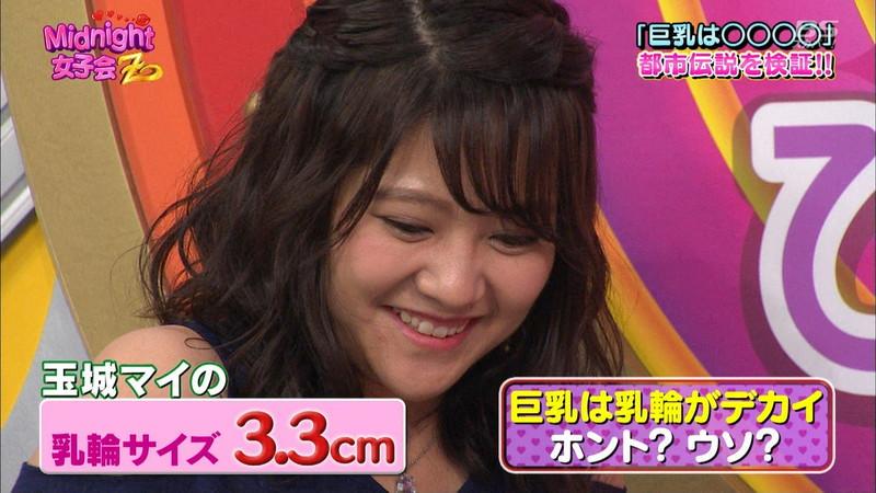 【お宝エロ画像】「Midnight女子会Z」とかいうお下劣極まりないエロ番組wwww 51