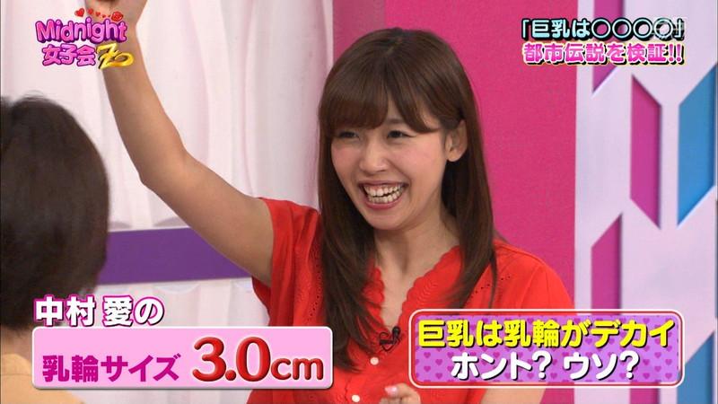 【お宝エロ画像】「Midnight女子会Z」とかいうお下劣極まりないエロ番組wwww 53