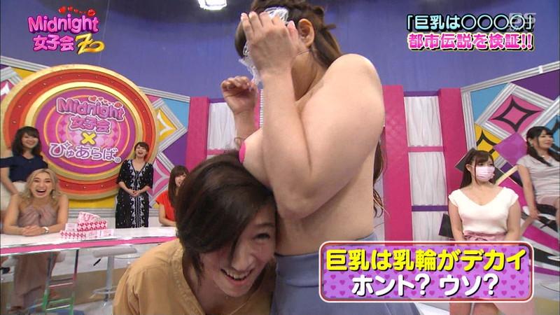 【お宝エロ画像】「Midnight女子会Z」とかいうお下劣極まりないエロ番組wwww 67