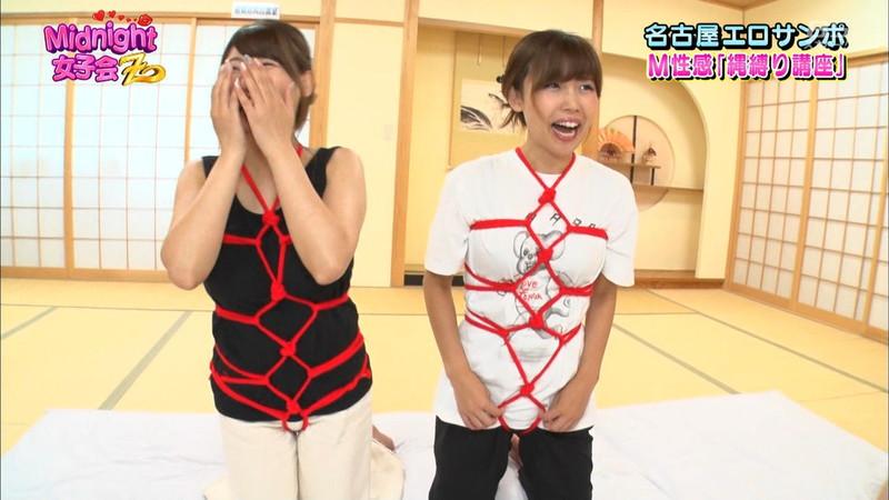 【お宝エロ画像】「Midnight女子会Z」とかいうお下劣極まりないエロ番組wwww 82