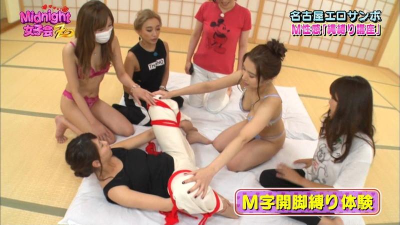 【お宝エロ画像】「Midnight女子会Z」とかいうお下劣極まりないエロ番組wwww 84