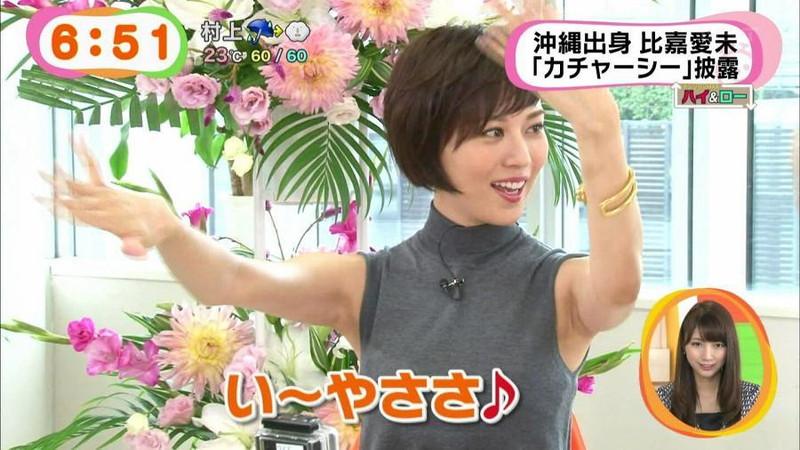 【比嘉愛未キャプ画像】高身長ファッションモデルが女優をしている時のセクシーショット