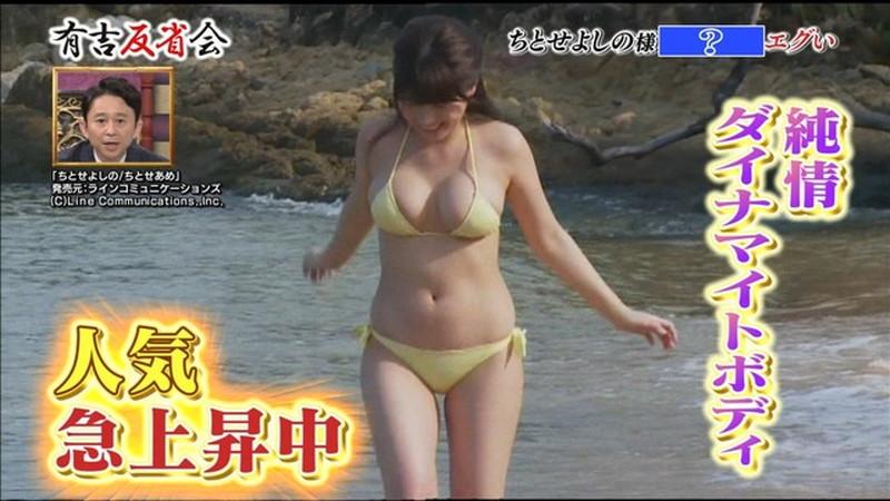 【お宝エロ画像】有吉反省会に集まってきたオッパイ自慢のグラビアアイドル 04