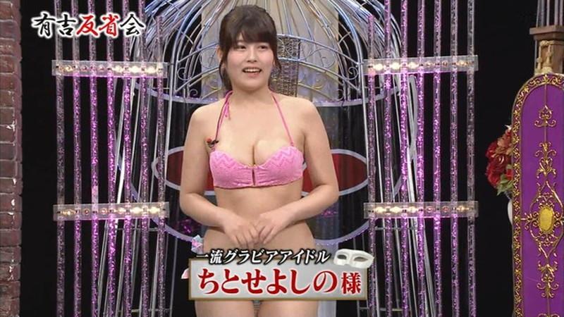 【お宝エロ画像】有吉反省会に集まってきたオッパイ自慢のグラビアアイドル 10