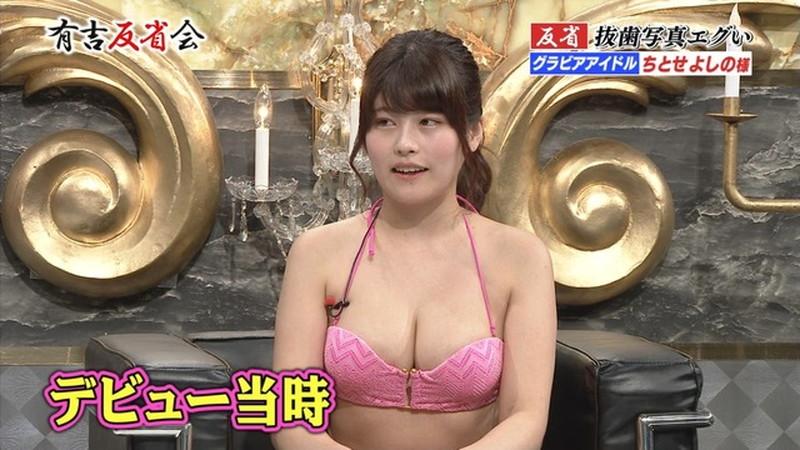 【お宝エロ画像】有吉反省会に集まってきたオッパイ自慢のグラビアアイドル 17