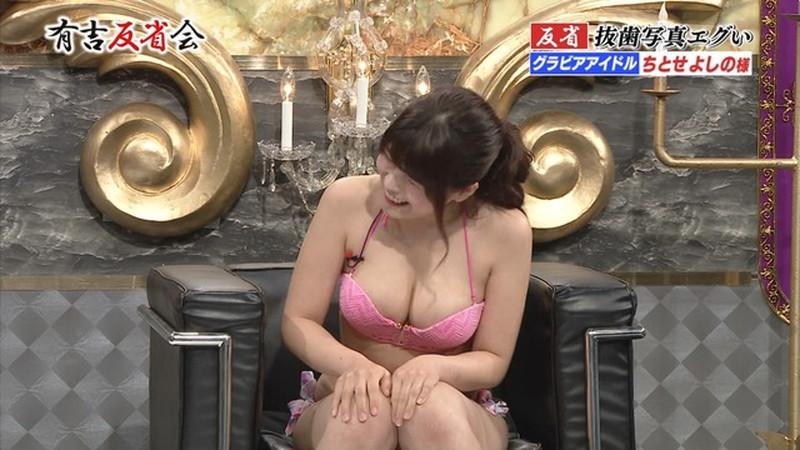 【お宝エロ画像】有吉反省会に集まってきたオッパイ自慢のグラビアアイドル 19