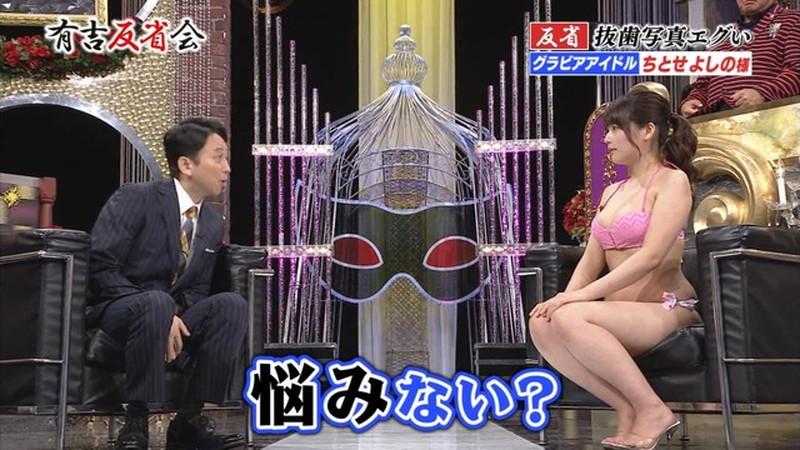 【お宝エロ画像】有吉反省会に集まってきたオッパイ自慢のグラビアアイドル 30