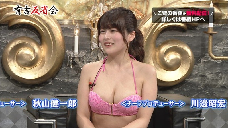 【お宝エロ画像】有吉反省会に集まってきたオッパイ自慢のグラビアアイドル 36