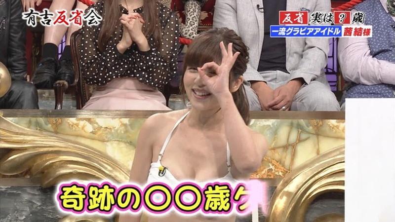 【お宝エロ画像】有吉反省会に集まってきたオッパイ自慢のグラビアアイドル 44