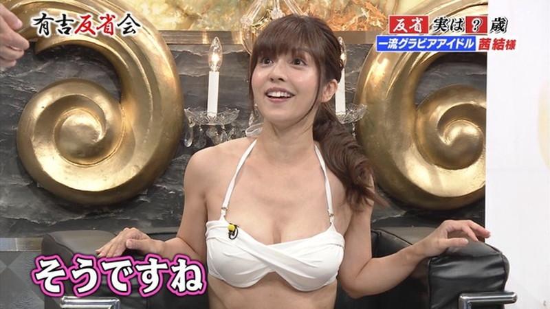 【お宝エロ画像】有吉反省会に集まってきたオッパイ自慢のグラビアアイドル 45
