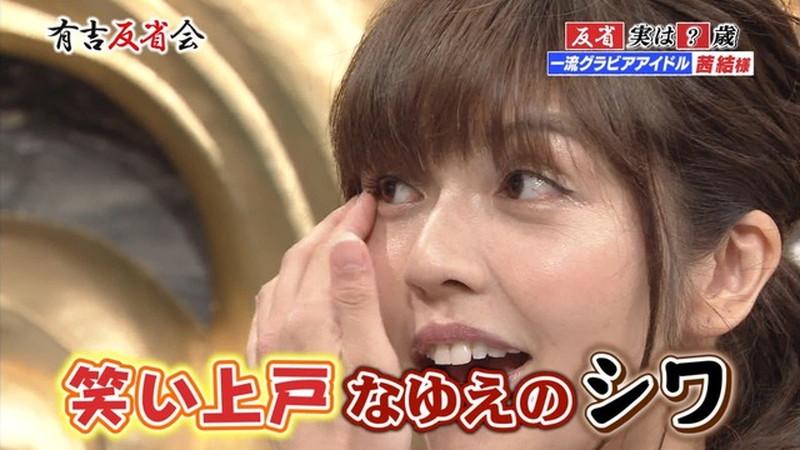 【お宝エロ画像】有吉反省会に集まってきたオッパイ自慢のグラビアアイドル 46