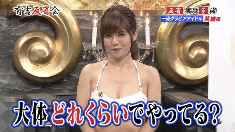 【お宝エロ画像】有吉反省会に集まってきたオッパイ自慢のグラビアアイドル 48